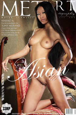 ASIAN: MARIKO A by TONY MURANO