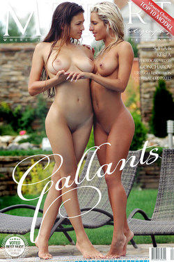 GALLANTS: SOFI A & KERI A by GONCHAROV