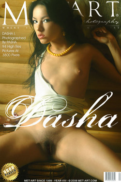 DASHA: DASHA I by PASHA
