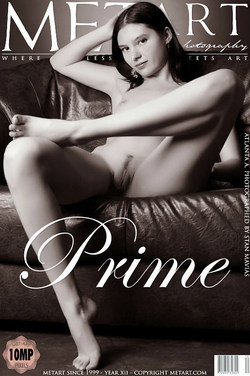 PRIME: ATLANTA A by STAN MAVIAS