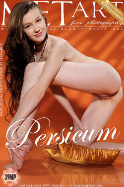 PERSICUM: EMILY BLOOM by LEONARDO